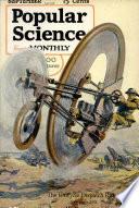 Σεπτ. 1917