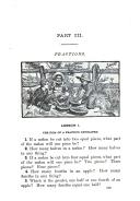 Σελίδα 125