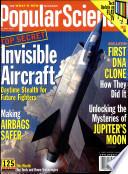 Μάιος 1997