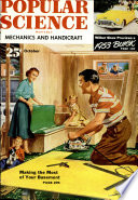 Οκτ. 1952