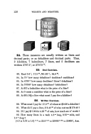 Σελίδα 128