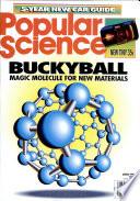 Αυγ. 1991