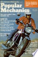 Φεβ. 1972