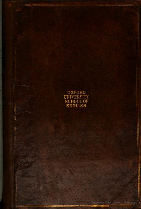 Επόμενη σελίδα