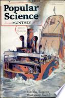 Ιουλ. 1918