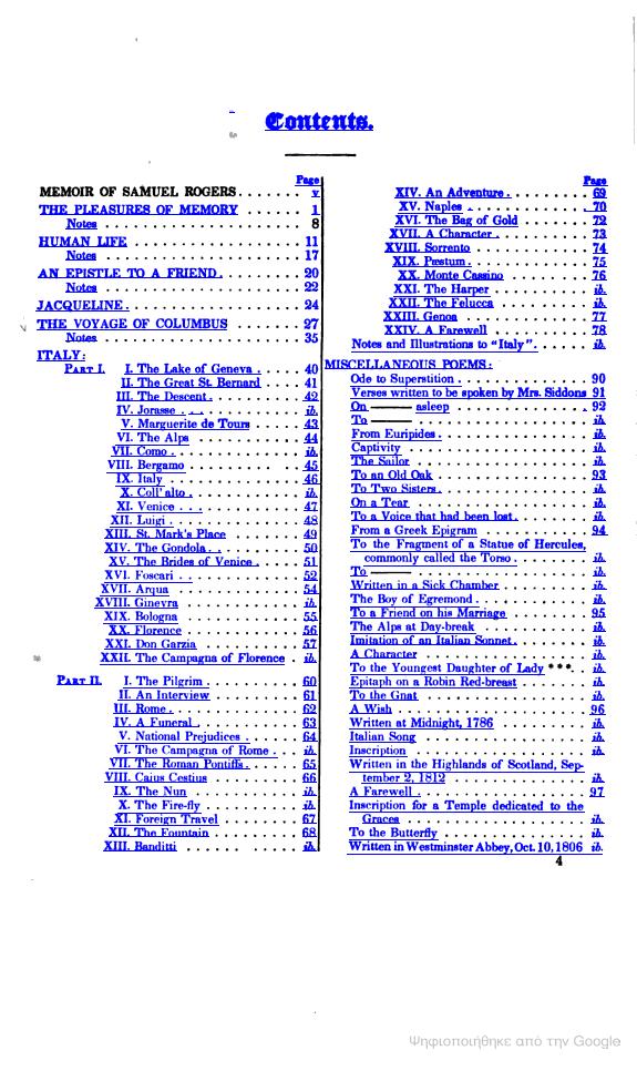 Σελίδα βιβλίου