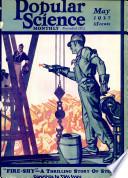 Μάιος 1927