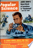 Ιαν. 1966