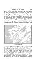 Σελίδα 551