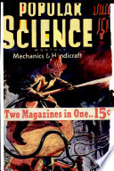 Ιουλ. 1939