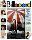 26 Μαρ. 2005