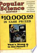 Ιουν. 1925
