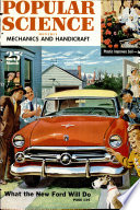 Μαρ. 1952