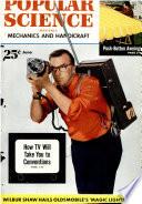 Ιουν. 1952