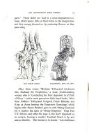 Σελίδα 25