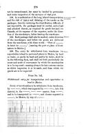 Σελίδα 275