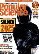 Ιουλ. 2000