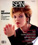 Σεπτ. 1985