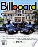 21 Ιουλ. 2007