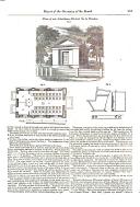 Σελίδα 255