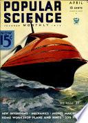 Απρ. 1934