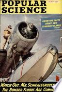 Μάιος 1943