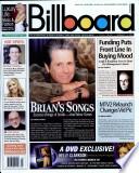12 Φεβ. 2005