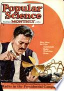 Ιουλ. 1924