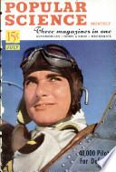 Ιουλ. 1941