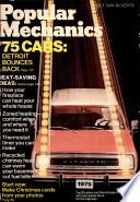 Οκτ. 1974