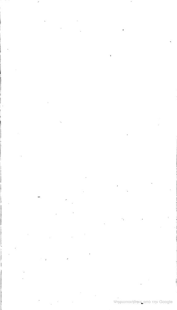 [ocr errors][ocr errors][ocr errors][ocr errors][merged small][ocr errors][merged small]